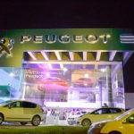 Peugeot ya se encuentra en la ciudad